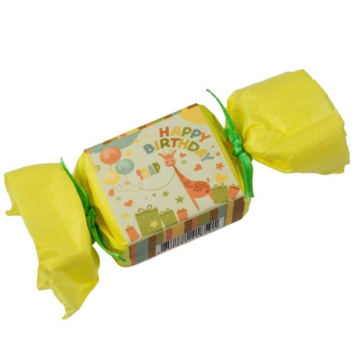 kleine seife zum verschenken happy birthday soap giraffe gelb 2. Black Bedroom Furniture Sets. Home Design Ideas